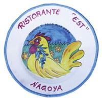 Piatto del ristorante Ristorante Est