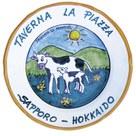 Taverna La Piazza