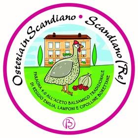 Faraona 4.0 all'aceto balsamico tradizionale di Reggio Emilia, lamponi e cipolline borettane
