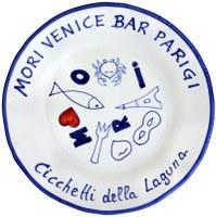 Piatto del ristorante Mori Venice