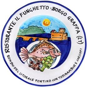 Rombo del litorale Pontino con topinambur e carciofi